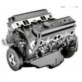 MARINEPOWER 5.7L (350 ci) V8 REVERSE ROTATION LONG BLOCK 310 H.P.